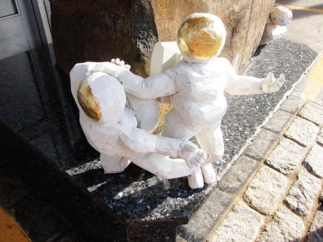 skating lunar